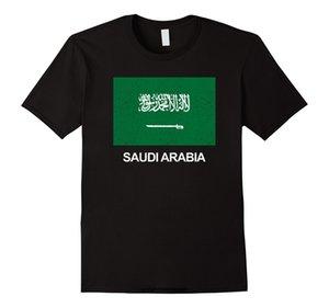 Смешные люди тенниска Женщины Новизна тенниску Саудовская Аравия Проблемные Флаг (Flag) SAUDI T-Shirt