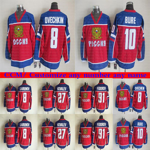 CCM Rusia Versión Vintage Jersey 8 Ovechkin 8 Larionov 91 Fedorov 10 Bure 27 Kovalevccm Retro Hockey Jerseys