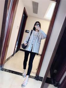 Zhuo Ya danzatrice 2020 primavera e l'estate newstyle scollo a V del tutto-fiammifero strisce Zhuo Ya ballerino estate nuovo cardigan stitchingknitted cardigan 2 8R16y