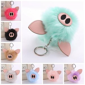Xmas Симпатичный Fur кольцо Pig Пушистого сумки Кролик подарки ключ автомобиль свинья Faux женщины Keychain подвесками lihuibusiness Nlrnz