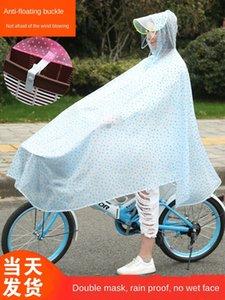 дождевик одиночный прозрачный двойной край IPAP3 женщин с маской Cloak велосипеде дождя доказательства студента велосипедной езды пончо