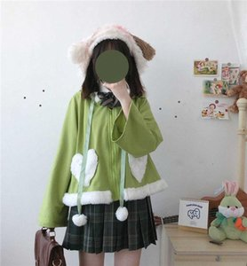 Kawaii Style Zip Up Hoodie Women Fluffy Plush Ears Hooded Sweatshirt Lolita Girls Christmas Lovely Princess Jacket