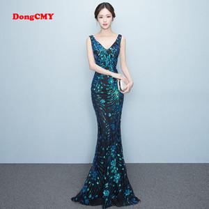 Prom Dresses DongCMY partito di nuovo modo sexy 2020 paillettes tromba / sirena corte paillettes treno Jersey Y200710