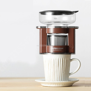 Automatic rotation Portable USB Electric Coffee Maker Coffee Machine Auto Caffe Cafe American Filter for Home Outdoor Travel