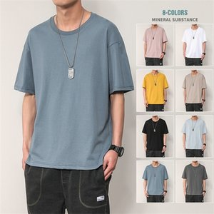 Legible 2020 Summer O-Neck T-Shirts Men Solid Streetwear Mens Loose Casual Short Sleeve Tops Tees Male T Shirts Men 0924