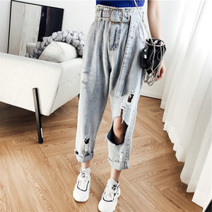 plus size 5XL! jeans women summer 2020 new fashion retro loose high waist ankle length straight wide leg jeans