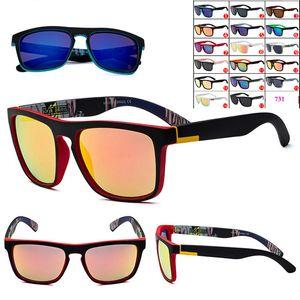 브라질 스타일 여름 스킴 보딩 선글라스 QS731 야외 스포츠 스키 선글라스 서핑 안경 남여 선글라스 20PCS 무료 배송