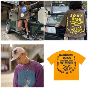 Kanye Kanye ИИСУС ЕСТЬ ЦАРЬ альбом ограничен CPFM совместной улицы тенденция рыхлого FOG короткий рукав футболка