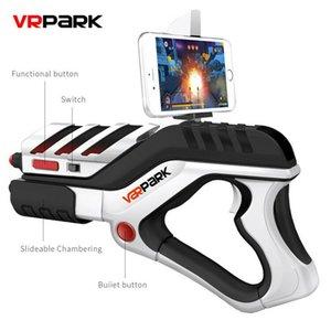 AR детский игрушечный пистолет чувство AR игра пистолет AR пистолет электронная виртуальная игра видеоигра 4D тело