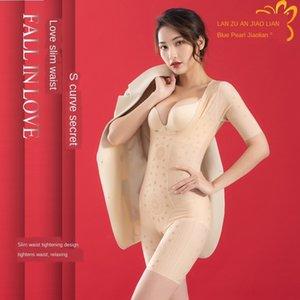 v9l3D Postpartum abdomen-receiving chest-holding slimming boxer open-range anion body-shaping underwear Body jumpsuit underwear body-shaping