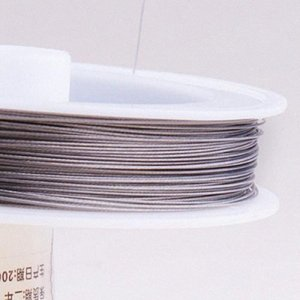New Tiger Tail Beading Wire Craft Wire - 80 m  0.45mm  Silver sEvM#