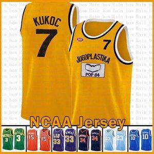توني 7 Kukoc Kawhi Jugoplastika سبليت البوب Moive NCAA ليونارد ستيفن كاري 30 دواين واد 3 لكرة السلة جيرسي ليبرون جيمس 23 كاواي ليونارد