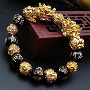 Chegada Nova Dourada PIXIU por Mulheres Homens Beads pulseira casal Traga Sorte bravos riqueza de Feng Shui Pulseiras