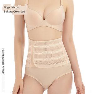 di FPb5s di pancia delle donne ondulato taglio cesareo modellatura del corpo della cinghia della biancheria intima della cinghia della biancheria intima nuova cintura traspirante