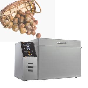 2020 électriques médecine machine cargo rôti machine à rôtissoire noix graines cuisson machine à café torréfaction rôtissoire de soja
