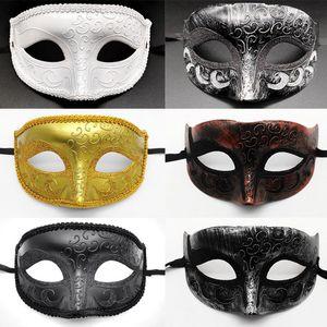 Rapide masque de maquillage balle d'expédition Venise HIGHGRADE protection de l'environnement moitié plastique masque facial masque pour les yeux de partie de Halloween pour hommes, femmes F2502