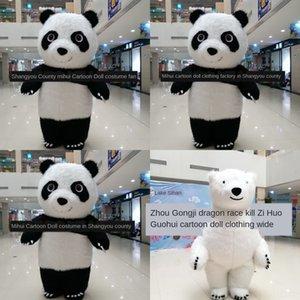 LaBZe 2m2.6m3m bambola gonfiabile da Polar può blow-up panda Doll essere affittata orsi cartoon abbigliamento