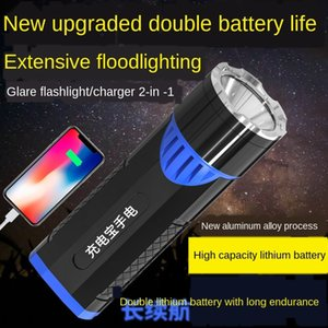 LED forte recarregável tesouro de longa distância ultra-brilhante doméstico portátil multi-funcional exterior carregamento tesouro flashli Flashlight