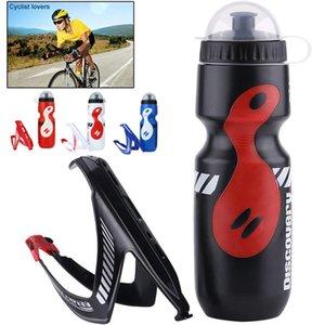 Dağ Bisiklet Bisiklet Egzersiz 650ml İçin Bisiklet Takımı Su Şişesi + Tutucu Kafes Raf