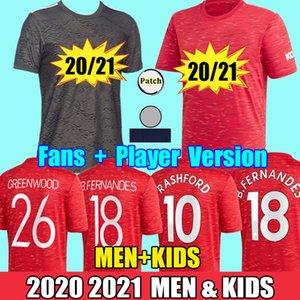 2021 Manchester Fans Spieler SANCHO Fernandes Greenwood Pogba vereint Fußball Jerseys 20 21 Rashford 2020 UTD-Fußballhemden Mann Kinder Kits