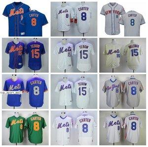 Ritiratevi 1969 1983 1985 1986 Vintage Baseball 15 Tim Tebow pullover di Uomini 8 Gary Carter Pullover gessato blu Bianco Grigio Nero Arancione cucito