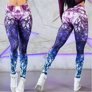 Yoga Pants Workout Leggings Stretch Jogging High Waist Fitness Trousers Sports Running Bodybuilding
