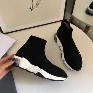 2020 Shoes Speed Trainer Sock Casual Shoe Triplo Preto Branco Rosa Glitter verde Plano Moda mens mulheres Runner Meias c03