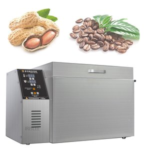 arachidi IRISLEE 1800W verticali torrefazione macchina pisello noci roaster di macchine di trasformazione alimentare semi di melone fritto fritto 1pc