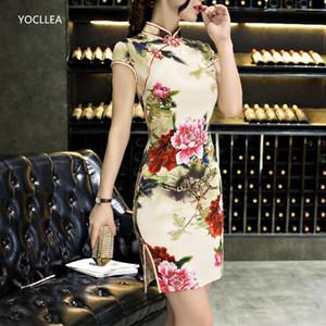 İpek Qipao Kısa Yaz Elbise Kadınlar Geleneksel Çin Giyim Seksi Moda Cheongsam'lar Şık Parti Elbise vestidos kadın