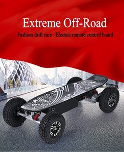 4 Wheels Self Smart Balance Electric Scooter Hoverboard Skateboard Standing Board Adult Balancing Scooter Self