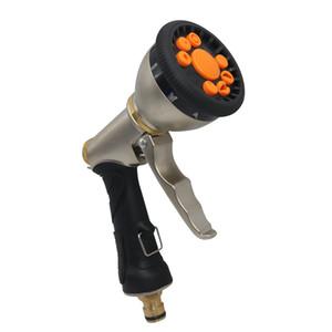 1 Pcs car wash water gun electroplating multi-function high-pressure water gun 9 function front trigger spray gold