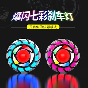 Speed Friction Car Sticker Angel Eyes LED Motorcycle Light Little Turtle King Electromobile Lights Accessories 2020 Universal Ta