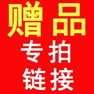 67z1s Weishimibang Vasim Weishimibang hediye Vasim bağlantı hediye bağlantı linki
