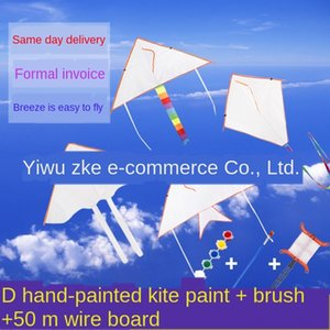 Blank kite diy making Diydiy graffiti fill color children's hand-painted handmade color painting coloring material package