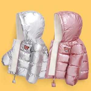 어린이 다운 재킷 소년 소녀 남여 패션 단색 코트 유행 베어 인쇄 겉옷 아기 유아 겨울 재킷
