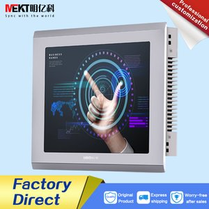 10 10.4-inch usb touch screen lcd monitor Industrial Embedded Multi-touch display HDMI DVI USB VGA panel waterproof