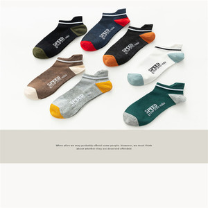 Fashion Spring Summer New Mens Sock Men Women High Quality Cotton Sock Men Basketball Sock One Size Free Shipping