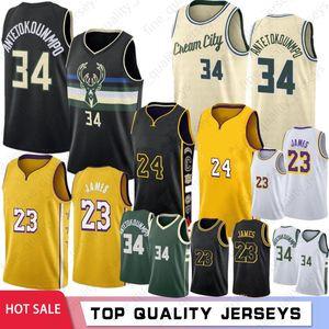NCAA Youth Kids 30 Jersey Stephen Curry College Milwaukee Bucks 34 Giannis Antetokounmpo 2 Kawhi Leonard 21 Joel Embiid 25 Ben Simmons 23 LeBron James Stock