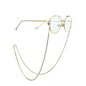 Metal sun sun Nonskid sun travel fashion sunglasses anti-slip chain glasses chain antiJin Weini