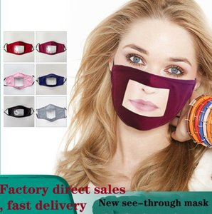 2020 masks faceshield facemask mascarilla see-through mask, dust-proof mask, adult kid mask deaf-mute cotton transparent mask