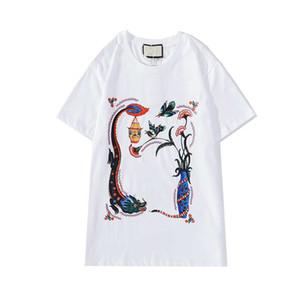 문자 인쇄 2020 새로운 도착 남성 캐주얼 티셔츠와 Fahsion 여름 남성 여성 T 셔츠는 품질 남여 티셔츠 사이즈 S-2XL 탑