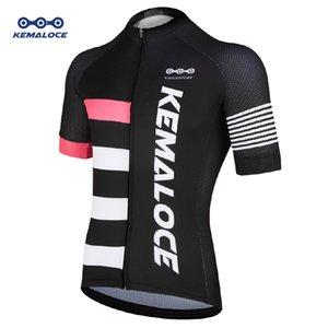 Indossare Kemaloce protezione UV Sport Plain Cycling Jersey Black Team Rosa Classic Sport Strada bici unisex Quick Dry biciclette
