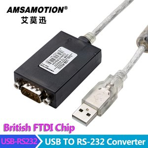 FTDI Type USB-RS232 Converter USB 2.0 to Serial RS-232 DB9 9Pin Adapter Converter Cable IM1-U102 With Magnetic Ring Protection