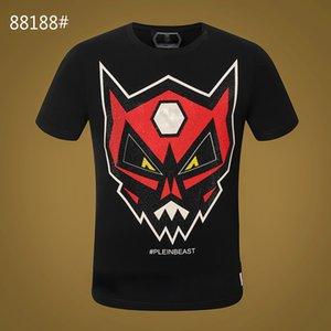Camiseta del cráneo del hombre del verano básicos en letra de molde sólido tigre camisetas ocasionales punk alta calidad negro camiseta blanca de prendas de vestir de manga corta 100% algodón