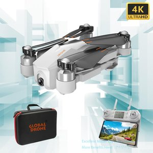 GW90 4K HD للسيارات، FPV كاميرا تعديل WIFI تدفق الطائرة بدون طيار، فرش الكهربائية 5G متابعة، المركز البصري الذكي الوقاية منها، 2-1 خسارة Dpvs