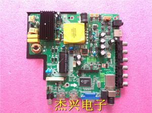 Satılık LG Ekran Lc420duj ile 42-inç LCD TV Ana Kart ST59S-FP1 için