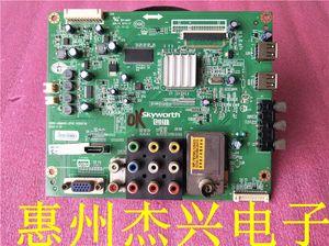 For 32E350E 32E320W Motherboard 5800-A8M410-2P10 Youda RDL320AH-D2000