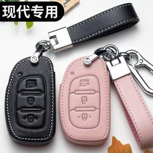 ключевой мешок для Hyundai Verna ix25 ix35 LaFesta кожа Смарт дистанционного ключа Обложка чехол держатель