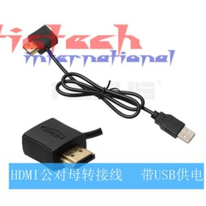 by dhl or ems 200pcs HDMI Cable Male to Female Power Adapter Connecting Wire 0.5 Cord with 50cm USB 2.0 Cables