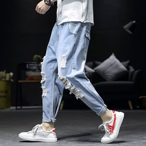 Large size men's jeans spring and autumn 2020 new trendy brand nine-point pants all-match hole casual long pants loose